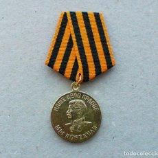 Militaria: MEDALLA POR LA VICTORIA SOBRE ALEMANIA.URSS. Lote 245578890