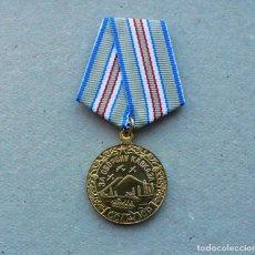 Militaria: MEDALLA PARA LA DEFENSA DEL CÁUCASO.URSS. Lote 245578945