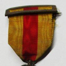 Militaria: ALFONSO XIII - 1925 - MEDALLA HOMENAJE DE LOS AYUNTAMIENTOS A LOS REYES DE ESPAÑA - LOTE 0152. Lote 245620800