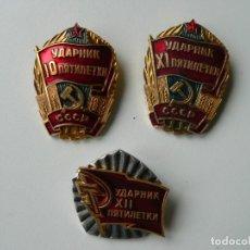 Militaria: URSS LOTE DE TRES DISTINTIVOS SOVIETICOS. Lote 246168780