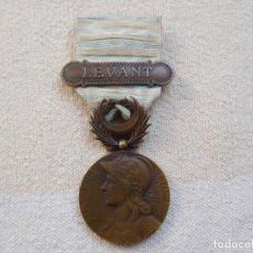 Militaria: FRANCIA. MEDALLA CONMEMORATIVA SYRIE CILICIE PASADOR DE LEVANT 1918 1921 GRAN MODULO. Lote 246931710