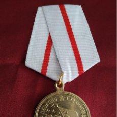 Militaria: MEDALLA SOVIÉTICA POR LA DEFENSA DE STALINGRADO. REPRODUCCIÓN. Lote 247698545