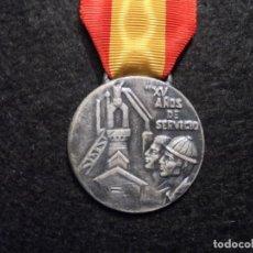 Militaria: MEDALLA XV AÑOS DE SERVICIO EMPRESA NACIONAL SIDERÚRGICA. SIGLO XX. Lote 248255050