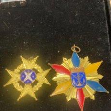 Militaria: LOTE DE 2 MEDALLAS EXTRANJERAS A IDENTIFICAR. Lote 252149695