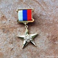 Militaria: MEDALLA. HÉROE DEL TRABAJO DE RUSIA. Lote 252345540