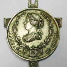 Militaria: ISABEL II, 1860. MEDALLA CAMPAÑA DE AFRICA. PRIMERA GUERRA DE MARRUECOS (1859-1860). LOTE 0164. Lote 253220210
