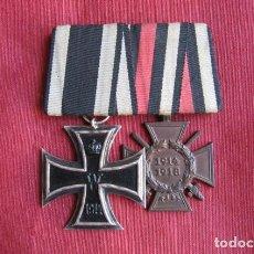 Militaria: LOTE CON MEDALLA ALEMANA CON PASADOR SEGUNDA GUERRA MUNDIAL CRUZ DE HIERRO Y CRUZ DE HONOR III REICH. Lote 226601320