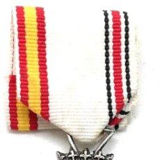 Militaria: MEDALLA CONMEMORATIVA DE LA DIVISIÓN AZUL.. Lote 254496565