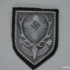 Militaria: WWII GERMAN BADGE HUNTING ASSOCIATION GAMEKEEPER'S JÄGERSCHAFT. Lote 255475705