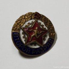 Militaria: INSIGNIA DE RUSIA LISTO PARA LA DEFENSA Y EL TRABAJO 1ª CLASE.MODELO DE LOS AÑOS 1930.. Lote 257810345