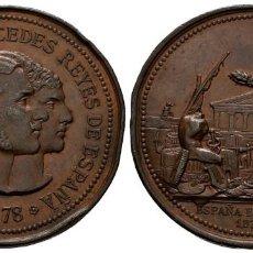 Militaria: MEDALLA ALFONSO XII 1878 EXPOSICION UNIVERSAL DE PARIS. Lote 259853895