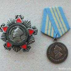 Militaria: 2 MEDALLAS. ORDEN DEL ALMIRANTE NAKHIMOV Y MEDALLA. LA URSS. Lote 260276340