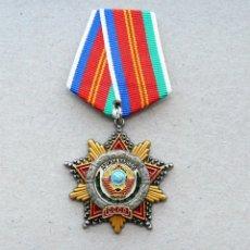 Militaria: ORDEN DE AMISTAD DE LOS PUEBLOS. LA URSS. Lote 260276785