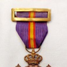 Militaria: MEDALLA COMMEMORACIÓN DE LOS SOMATENES - BARCELONA 1923. Lote 261127235