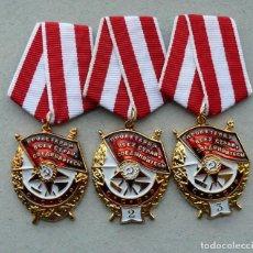 Militaria: LOT 3 ORDEN DE LA BANDERA ROJA +RARO. RE-ADJUDICACIÓN . URSS. Lote 261243580