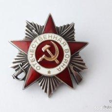 Militaria: URSS - ORDEN DE LA GUERRA PATRIÓTICA DE 2ªCLASE 2ª GUERRA MUNDIAL. Lote 261264350