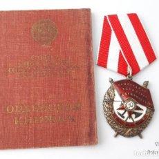Militaria: ORDEN DE LA BANDERA ROJA CON DOCUMENTO DE CONCESIÓN 2ª GUERRA MUNDIAL. Lote 261266620