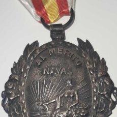 Militaria: MEDALLA MILITAR INDIVIDUAL NAVAL. Lote 261519110