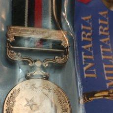 Militaria: MEDALLA PAKISTÁN AL SERVICIO. Lote 262671310