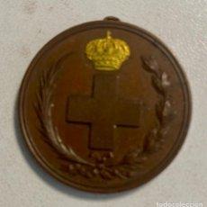 Militaria: MEDALLA CRUZ ROJA CAMPAÑAS DE REPATRIACION 1895 1899. Lote 263167005