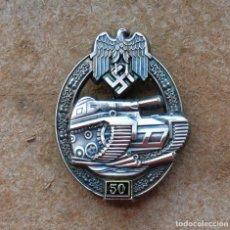 Militaria: INSIGNIA PANZERKAMP. 50 .TERCER REICH.. Lote 264424604