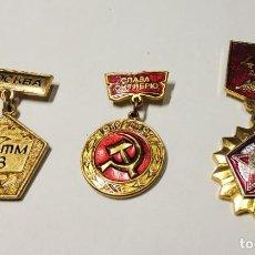 Militaria: LOTE DE MILITARIA DE RUSIA.TODAS ORIGINALES EPOCA GUERRA FRIA. Lote 267098639