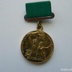 Militaria: URSS MEDALLA DE PARTICIPANTE DE VSVJ (VDNJ). Lote 267521504