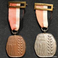 Militaria: LOTE 2 MEDALLAS ESPAÑA INI 1941-1975 FRANCO CATEGORIA PLATA Y BRONCE. Lote 268160344