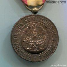 Militaria: MEDALLA DEL SOMATÉN. VIRGEN DE MONTSERRAT PATRONA DE LOS SOMATENES DE CATALUÑA. ÉPOCA ALFONSO XIII.. Lote 268322809