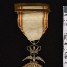 Militaria: MEDALLA PAZ MARRUECOS 1909-1927. Lote 268464164