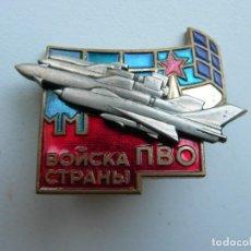 Militaria: URSS DISTINTIVO DE EJERCITO SOVIÉTICO EXCLUSIVO TROPAS DE DEFENSA ÁREA. Lote 268775594