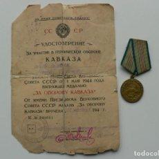 Militaria: URSS MEDALLA SOVIÉTICA DE LA II G.M. POR DEFENSA DE CÁUCASO (CON DOCUMENTO NKVD). Lote 268783129