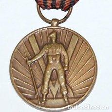Militaria: BELGICA - MEDALLA DE LOS VOLUNTARIOS 1940-1945. Lote 268867799