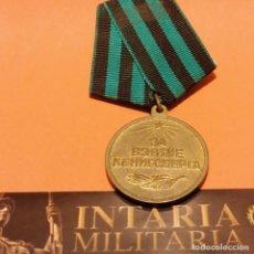 Militaria: MEDALLA SOVIÉTICA DE ASALTO A KOENIGSBERG 1945. Lote 269317733