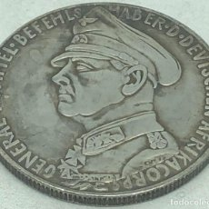 Militaria: RÉPLICA MEDALLA MARISCAL ERWIN ROMMEL. AFRIKA KORPS. BATALLA DE TOBRUK. 1941. II GUERRA MUNDIAL, ALE. Lote 269440128