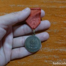 Militaria: ANTIGUA MEDALLA DEL JURAMENTO DE CARLOS VII DE 1875, UNIFICACION CARLISTA VASCA, ORIGINAL.. Lote 269496483