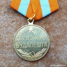 Militaria: MEDALLA POR LA LIBERACIÓN DE BUDAPEST. Lote 269742083