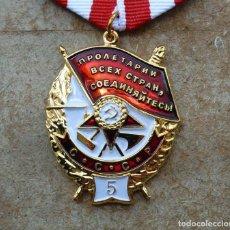 Militaria: MEDALLA N. 5. ORDEN DE LA BANDERA ROJA . URSS. Lote 269744873
