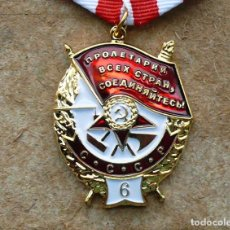 Militaria: MEDALLA.ORDEN DE LA BANDERA ROJA N.6 +RARO. RE-ADJUDICACIÓN . URSS. Lote 269971663