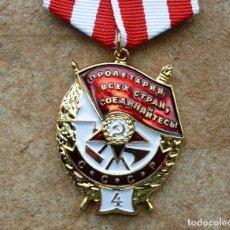 Militaria: MEDALLA N. 4 ORDEN DE LA BANDERA ROJA . URSS. Lote 269971708