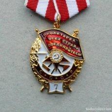 Militaria: MEDALLA.ORDEN DE LA BANDERA ROJA N.7 +RARO. RE-ADJUDICACIÓN . URSS. Lote 269971738