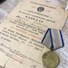 Militaria: MEDALLA SOVIETICA POR DEFENSA DE CAUCASO. Lote 271693803