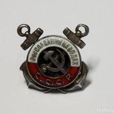 Militaria: INSIGNIA PLATA MIEMBROS DE SALVAMENTO DE LA MARINA DE RUSIA.ES DE LOS AÑOS 1920. Lote 272565793