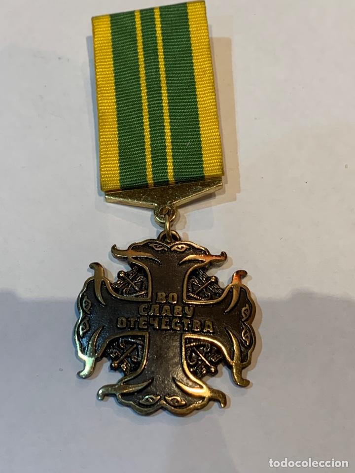 Militaria: Medalla - Bo Canaby Oteyectba - creo que rusa- - Foto 2 - 273517078