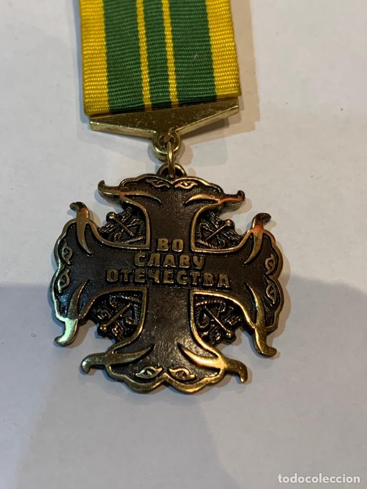 Militaria: Medalla - Bo Canaby Oteyectba - creo que rusa- - Foto 3 - 273517078