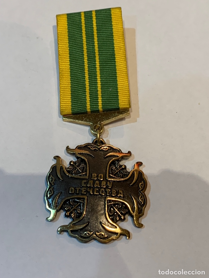 Militaria: Medalla - Bo Canaby Oteyectba - creo que rusa- - Foto 4 - 273517078