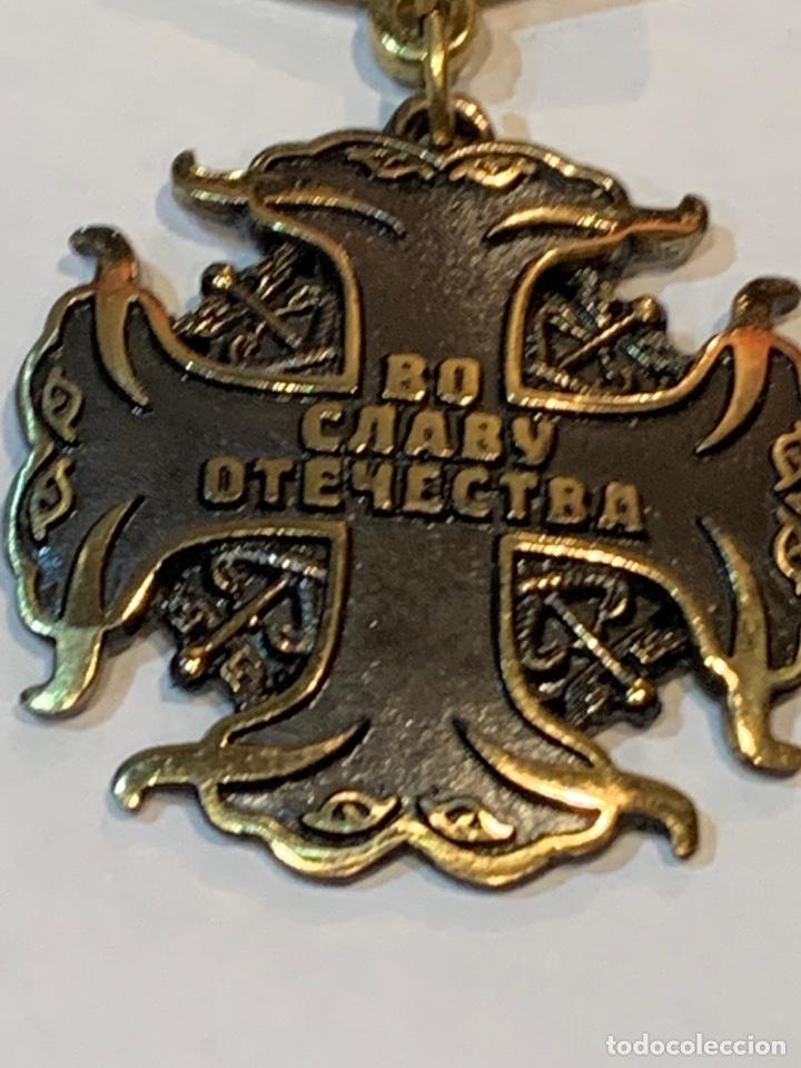 MEDALLA - BO CANABY OTEYECTBA - CREO QUE RUSA- (Militar - Medallas Internacionales Originales)