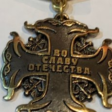 Militaria: MEDALLA - BO CANABY OTEYECTBA - CREO QUE RUSA-. Lote 273517078