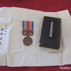 Militaria: MEDALLA CONDECORACIÓN MILITAR JAPONESA SEGUNDA II GUERRA MUNDIAL JUGUN KISHOU CON SU CAJA ORIGINAL. Lote 273731373
