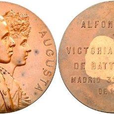 Militaria: MEDALLA BODA DE ALFONSO XIII Y VICTORIA EUGENIA DE BATTENBERG 1906 EBC-. Lote 274569693
